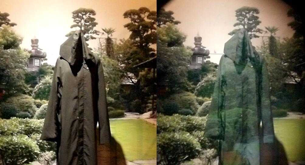 quantum invisibility cloak