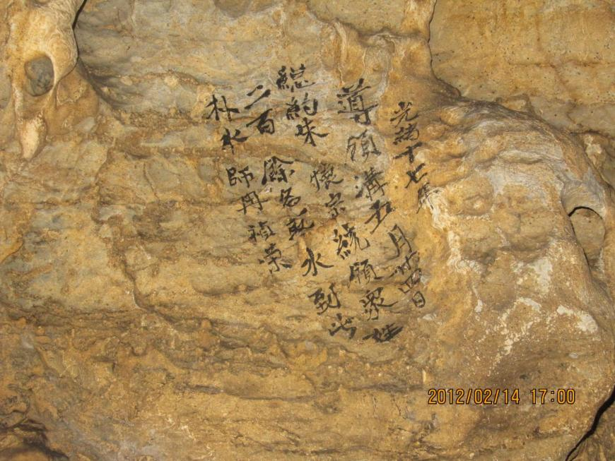 Cave graffiti in China indicates drought in the 19th century