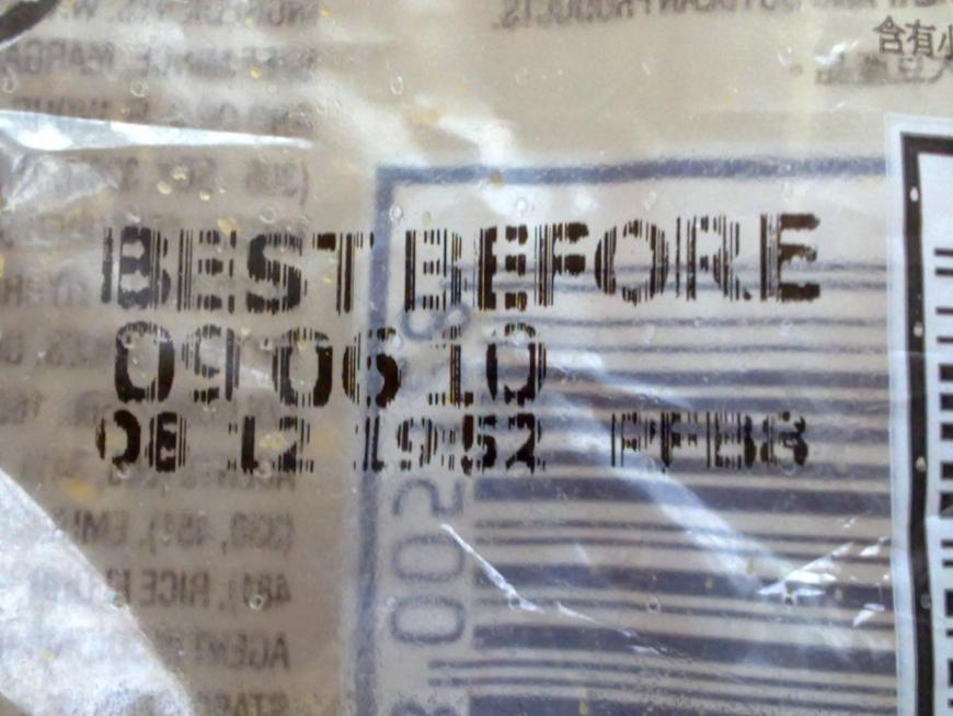 Best before date, expiry date