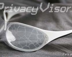 Privacy Visor, designed to block facial recognition technology
