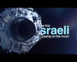 SpaceIL promo by yes!